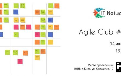 ITNetwork Agile Club #3