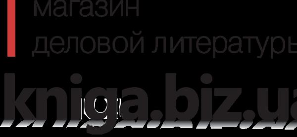 logo_kniga_biz_ua_color_690